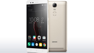 Lenovo Vibe K5 Note has been launched in India at a starting price of Rs 11,499. The smartphone will go on sale on August 3 via Flipkart. Lenovo Vibe K5 […]
